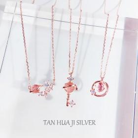 粉色星空银项链女S925小清新琉璃