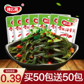 开袋即食海带丝香辣麻辣味辣么湘海藻裙带下饭菜零食小