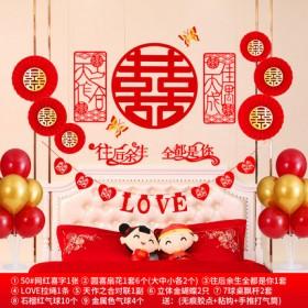 网红拉花中式庆礼床头背景墙