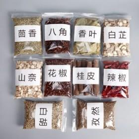 10种香料调料组合大料八角桂