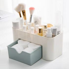 盒新款其他整理盒抽屉化妆收纳盒家用多功能桌面首饰护