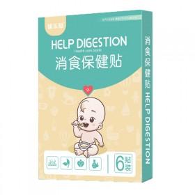 小儿消食贴 健脾养胃贴