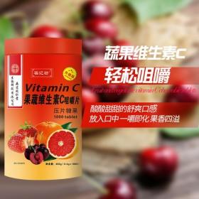 南京同仁堂果蔬维生素C增强 中老年孕妇口服维他