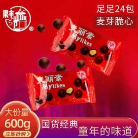 梁丰麦丽素25g巧克力豆朱古力经典怀旧