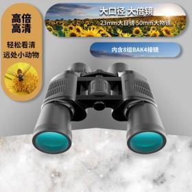 双筒望远镜卡洛特灵探系列12x5010倍防水专业
