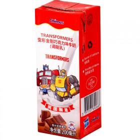 英国进口儿童巧克力味脱脂牛奶宝宝学生营养早餐牛奶