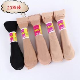 春夏20双女士短丝袜子天鹅绒对对袜黑色肉色防勾丝