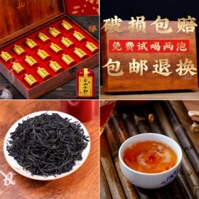 新茶正山小种礼盒装 红茶茶叶蜜香型茶中秋节过年送礼