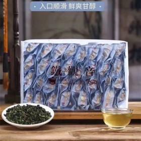 福建铁观音茶叶特级清香型新茶兰花香绿乌龙茶家用一斤