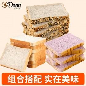 4斤紫薯黑麦全麦吐司面包