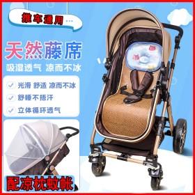 婴儿车凉席儿童宝宝推车坐垫bb童车凉席夏季藤席
