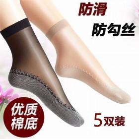 5双装女士丝袜薄款棉底袜