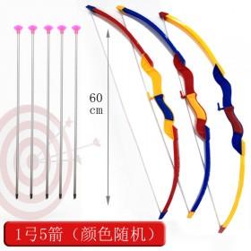 儿童弓箭礼物7-18岁学生青少年射击射箭玩具直拉弓