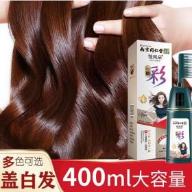 南京同仁堂一梳彩染发膏纯天然植物自己在家染发流行色