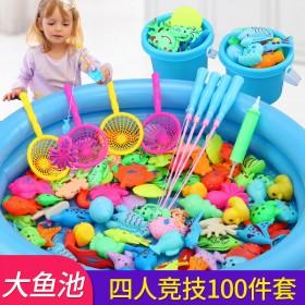 儿童磁性钓鱼玩具100件套可装水