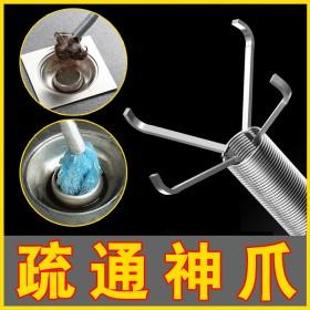 厨房下水道疏通器通下水道神器疏通下水道管道疏通器通