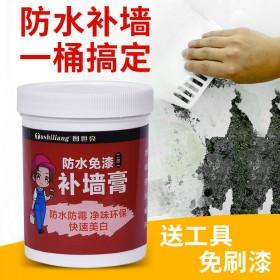 补墙膏修补腻子膏涂鸦修复腻子粉乳胶漆刷墙涂料