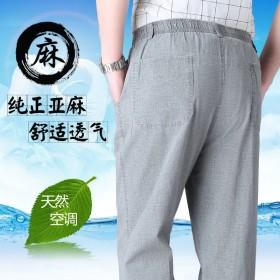 两条装冰丝棉麻薄款松紧裤长裤子