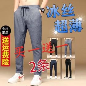 两条装冰丝裤子休闲裤男士运动裤