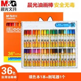 36色油画棒儿童绘画蜡笔套装送填色本和削笔器