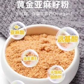 黄金亚麻籽粉500克袋装即食生酮代餐熟粉