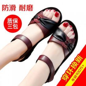 夏季妈妈凉鞋女软底中年平底鞋中老年女鞋大码老人凉鞋