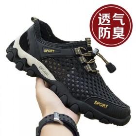 骆驼 男鞋春夏季户外登山鞋透气休闲运动鞋网面鞋防滑