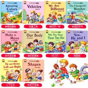 10册幼儿童英语分级绘本套装中英双语早教认知读物