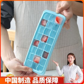 硅胶冰格制冰盒自制辅食做冰球速冻器冰箱冻冰块模具