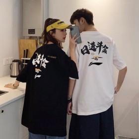 中国李宁短袖T恤