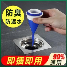 硅胶地漏防臭器芯下水道圆形反味盖内芯