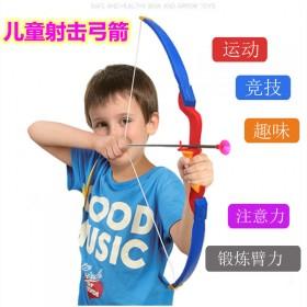 儿童弓箭玩具生日礼物5-18岁