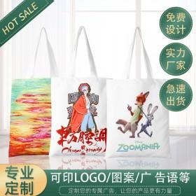 帆布袋定制logo图案购物袋定做手提棉布广告宣传袋