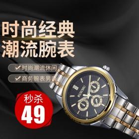 瑞士奢华手表非自动机械表精钢带男士表水钻商务