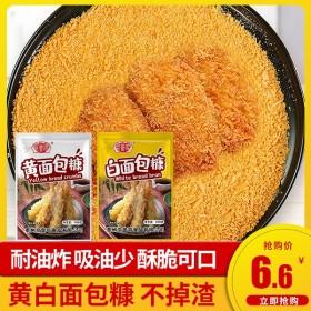 京誉鸣面包糠裹粉脆皮屑油炸香酥脆皮粉