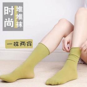 女士长筒丝袜纯色天鹅绒堆堆袜地 mw