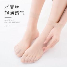 袜子女薄款短丝袜女士黑色肉色透气春夏水晶中筒包芯丝