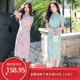 淑女夏日常低开衩花色修身显瘦气质中长风改良版旗袍