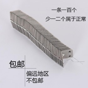 50个】角码直角固定角铁三角支架桌椅合页连接件配件