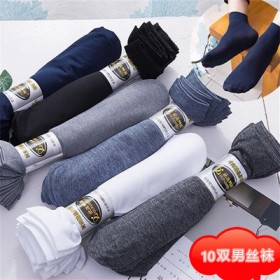 春夏爆款精品10双男士丝光棉子中筒纯色商务休闲运动