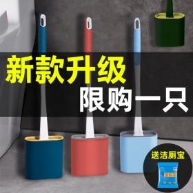 硅胶马桶刷洗厕所刷子壁挂式卫生间清洁工具