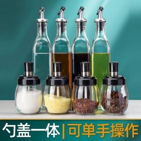 储物调味瓶罐调料盒罐子玻璃厨房瓶子