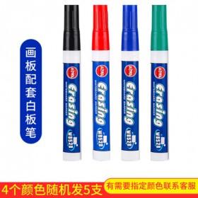 5支白板笔儿童黑板画画笔绘画笔画板笔