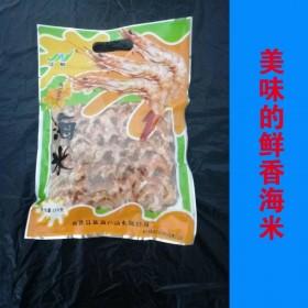 水产肉类新鲜蔬果熟食海鲜水产品制品海米