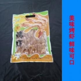 水产肉类新鲜蔬果熟食海鲜水产品制品烤虾