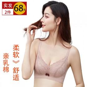 【发2件 】内衣女夏小胸薄款防震裸感夏季日系新款