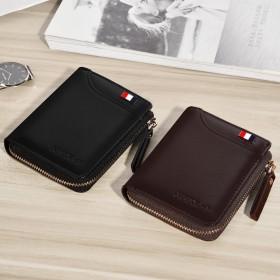 男士钱包竖款拉链短款软面钱夹驾驶证包男皮夹