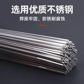 304不锈钢氩弧焊丝308316焊接丝