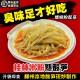 广西柳州红油酸笋  3055429