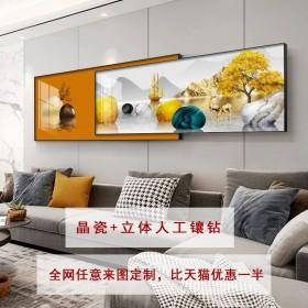 晶瓷画客厅装饰画叠加挂画卧室床头北欧风现代